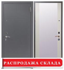 распродажа склада серебро1